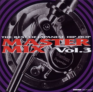 the best of japanese hiphop master mix vol.3.jpg